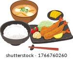 illustration of fried shrimp... | Shutterstock .eps vector #1766760260
