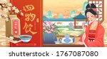 ad template for si wu herbal... | Shutterstock .eps vector #1767087080