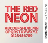 abstract red neon font and... | Shutterstock .eps vector #176711870