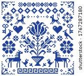 retro cross stitch vector... | Shutterstock .eps vector #1767287180