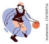 player man with ball design ...   Shutterstock .eps vector #1767309716