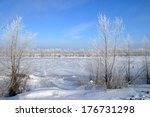 scenic winter landscape beneath ... | Shutterstock . vector #176731298