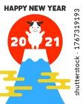 ox standing on top of mt. fuji  ... | Shutterstock .eps vector #1767319193