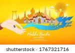 vesak day banner of frame big...   Shutterstock .eps vector #1767321716