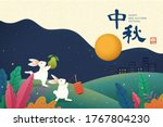 cute rabbits lifting pomelo and ... | Shutterstock .eps vector #1767804230
