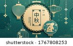 greeting banner in green paper...   Shutterstock .eps vector #1767808253
