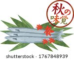 pacific saury on a white... | Shutterstock .eps vector #1767848939