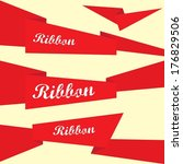 set of retro red ribbons and... | Shutterstock .eps vector #176829506
