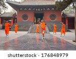 Dengfeng Henan China October 21 ...