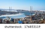 vladivostok cityscape  daylight ... | Shutterstock . vector #176853119
