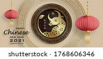 happy chinese new year 2021 ox...   Shutterstock .eps vector #1768606346