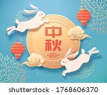 papercut style jade rabbits and ...   Shutterstock .eps vector #1768606370