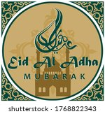 eid al adha mubarak designs... | Shutterstock .eps vector #1768822343