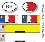bahrain auto set against white...   Shutterstock .eps vector #176899586