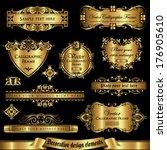 decorative design elements set 2   Shutterstock .eps vector #176905610