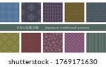 traditional japanese patterns... | Shutterstock .eps vector #1769171630