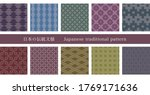 traditional japanese patterns... | Shutterstock .eps vector #1769171636