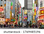 Shinjuku  Tokyo  Japan  ...