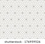 ornamental pattern. traditional ... | Shutterstock .eps vector #176959526