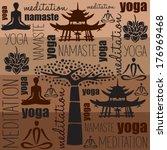 yoga meditation namaste vector... | Shutterstock .eps vector #176969468