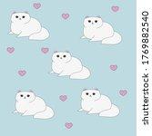 childish cute kawaii cat vector ... | Shutterstock .eps vector #1769882540
