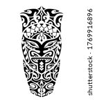 tattoo sketch maori style for... | Shutterstock .eps vector #1769916896