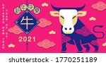 Chinese New Year   2021  Happy...