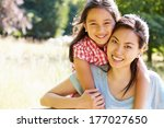 portrait of asian mother and... | Shutterstock . vector #177027650
