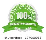 guarantee seal | Shutterstock .eps vector #177060083