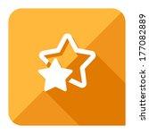 favorite star flat icon. flat...