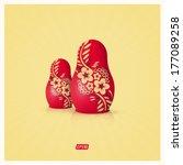 vector matreshka | Shutterstock .eps vector #177089258