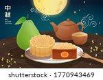 celebration illustration with... | Shutterstock .eps vector #1770943469