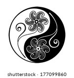 Yin yang symbol with patterned flowers, vector