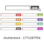 search box vector illustration  ... | Shutterstock .eps vector #1771287956