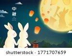 two rabbits enjoying romantic... | Shutterstock .eps vector #1771707659