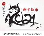 greeting card design template... | Shutterstock .eps vector #1771772420