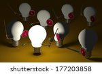 glowing light bulb fighting... | Shutterstock . vector #177203858