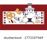 russian traditional tea party... | Shutterstock .eps vector #1772107469