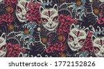 japanese theme vector seamless... | Shutterstock .eps vector #1772152826