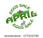 stamp with word april inside... | Shutterstock .eps vector #177222740