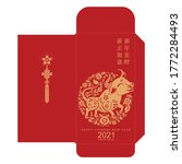 chinese new year 2021 money red ... | Shutterstock .eps vector #1772284493