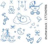 Baby Icons  Toys  Teddy  Pram ...