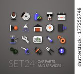 flat icons set 24   car parts...