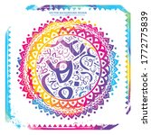 islamic pattern  with pattern... | Shutterstock .eps vector #1772775839
