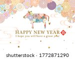 japanese new year's card in... | Shutterstock .eps vector #1772871290