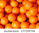 Many Juicy Clementines For Sal...