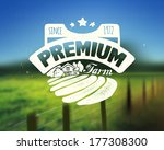 premium products poster  vector ... | Shutterstock .eps vector #177308300