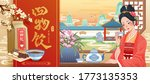 Ad Template For Si Wu Herbal...