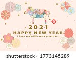 japanese new year's card in... | Shutterstock .eps vector #1773145289