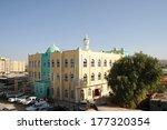 hargeisa  somalia   january 7 ... | Shutterstock . vector #177320354
